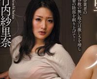 【エロ動画】「お願い、あなた見ないで…。」堕ちていくパイパン妻 竹内紗里奈