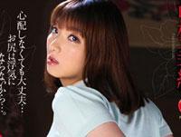 【エロ動画】義姉さんのアナル ~汚された純潔の尻穴~ 高橋美緒