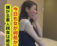 【無修正】餌食牝 金沢サーシャ