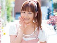 【エロ動画】おじさん宅に突撃訪問♪ 園咲杏里