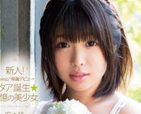 【エロ動画】新人!kawaii*専属デビュ→ スタア誕生★追憶の美少女 安土結