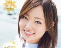 【エロ動画】新人!kawaii*専属デビュ→ Juicy美少女 太陽の恵み 朝日まな