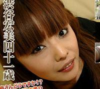 エッチな0930 渋谷宏美 41歳