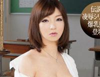 【エロ動画】僕だけの巨乳女教師ペット 高橋美緒