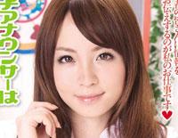 【エロ動画】女子アナウンサーは絶対カメラ目線 大橋未久