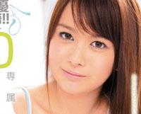 【エロ動画】専属決定!!90cmHカップ4本番SPECIAL 菜月アンナ