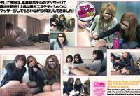 【エロ動画】チンポを見たがる女たち32 過激エロトークの美人お姉さんたちに露出しちゃいました編