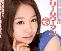 【エロ動画】ドリームウーマンVol.95 夏目彩春