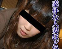 エッチな0930 芳田裕子 41歳