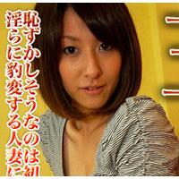 エッチな0930 恥ずかしそうな嶋田智里 28歳