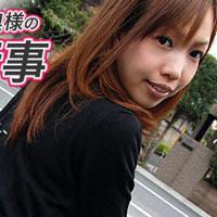 【無修正】人妻斬り 高岡翔子 30歳