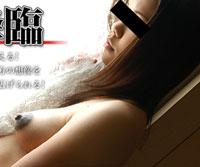 【無修正】人妻斬り 津山聖 22才・1