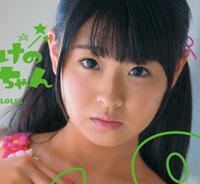 【エロ動画】日焼けのロリィーちゃん さとう愛理149cm(無毛)