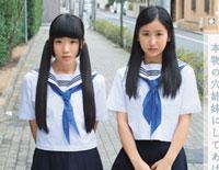 【エロ動画】仲良し2人組の女の子を1本の生チ●ポで本物の穴姉妹にしてあげる。いちごとすず(ダブル無毛)一之瀬すず 青井いちご