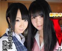 W姦 木下明日香/石田温子