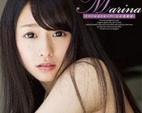 【H動画】Marina ママドルはGカップ! 白石茉莉奈
