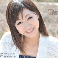 マジギレ餌食呼吸困難汁 徹底陵辱 竹田洋子
