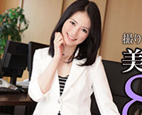 【OL無修正エロ動画】鬼逝き!美人OLが82回逝き!! 北村沙織