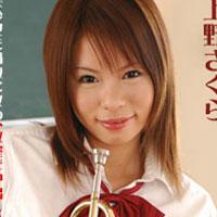 レッドホットジャム Vol.72 オナペ カンタービレ : 上野さくら