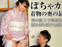 着物を脱いだら淫汁が止まらなくなった卑猥な奥様 泉真希