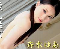 【貧乳 中出し 無修正】美少女斉木ゆあと濃厚5Pでブッカケ&濃厚精子を中出し!