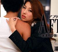 【無修正 OL 中出し】キャリアOLの瀧澤まいがセフレとストレス発散セックス!実は痴女で敏感でギャップ萌えすな〜