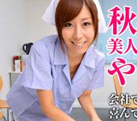 美人掃除婦が貴方の汚れをきれいにします 秋野千尋 41歳