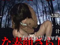 【人妻エロ動画無修正】露出の秋!夜の森で大開放するM熟女 保科真由美