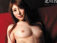 【エロ動画】もの凄くいやらしい腰振り女の交尾 北川杏樹