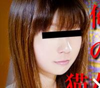 俺の女78~「俺の猫」気持ちよくて泣きじゃくる猫 河嶋由紀江 ⒚歳