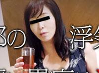 旦那の浮気疑惑を後輩に愚痴るセレブ妻 長崎宏美 34歳