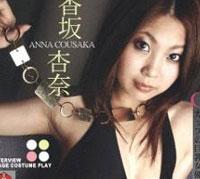 【無修正】トラトラゴールド Vol.84: 香坂杏奈