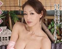 【エロ動画】美人女将 温泉宿に身を捧げた女帝 麻生早苗