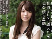【エロ動画】鎖に繋がれた花嫁 2 佐々木絵美 竹内紗里奈
