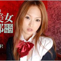 レッドホットジャム Vol.36 – 制服美女倶楽部 - : 宝月ひかる, 愛音ゆう