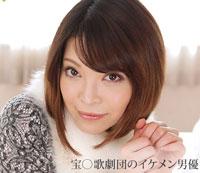 Model Collection ELEGANCE 桐島ひかる