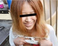 【無修正】天然むすめ 朝帰りのギャルと早朝公園露出 花田亮子