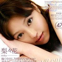 【無修正】スカイエンジェル Vol.47 : 梨々花