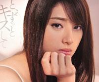 【エロ動画】ずっと、ずっとキスして 藍沢潤