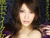 【エロ動画】パーフェクトボディ×ギリモザ 膣中でイク女 桜ここみ