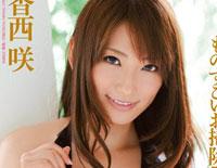【エロ動画】ものすごい顔射、ものすごいお掃除フェラ 香西咲