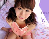 【無修正】ときめき24 ~続きはまたベッドでね~ 美咲結衣