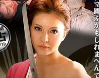 極道の美妻 第三話:華李武組と1本道組との復讐劇 つかもと友希
