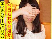 【無修正】餌食牝 田村亜希