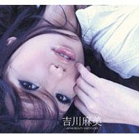 【無修正】レッドホットフェティッシュコレクション Vol.77 : 吉川麻美