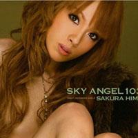 【無修正】Sky Angel Vol.103 さくら姫