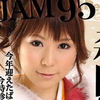 レッドホットジャム Vol.95 モデルコレクション : 森田優子