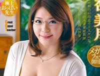 【エロ動画】友人の妻はドスケベ家庭教師 杏美月