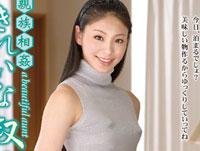 【エロ動画】親族相姦 きれいな叔母さん 瀧川花音
