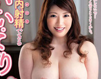 【エロ動画】膣内射精できるい・い・な・り巨乳義母 七草ちとせ
